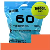 【支持礼品卡】网球603 801 复活 耐磨初学训练比赛袋装k1w