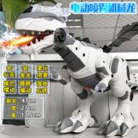 大号遥控霸王龙儿童男孩恐龙玩具仿真动物喷火电动机器人玩具
