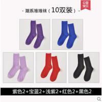 紫色宝蓝户外新品长袜子女韩国学院风彩色堆堆袜秋季潮流街头纯棉袜
