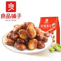 【良品铺子老醋蚕豆100gx2袋】零食小吃四川特产兰花豆下酒