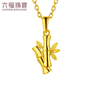 六福珠宝网络专款足金步步高升黄金项链吊坠   GMGTBP0044