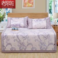家纺凉席冰丝席1.8米1.5米三件套加厚折叠冰丝凉席空调席家用夏W