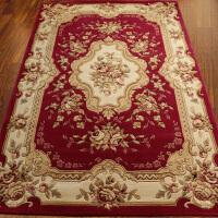 加密加厚欧式羊毛地毯客厅茶几卧室书房地毯地垫中式美式剪花