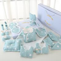 婴儿衣服纯棉新生儿礼盒套装0-3个月6春秋夏季初生刚出生宝宝用品