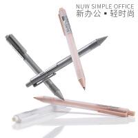 晨光文具优品中性笔 87910磨砂杆子弹头按动签字笔0.5m办公水笔按动笔