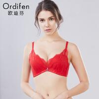 【超品价:389】欧迪芬聚拢文胸女士蕾丝性感无钢圈水袋文胸OB8506