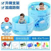 男孩婴儿游泳池家用支架小孩新生幼儿童泳池宝宝游泳桶可折叠加厚 戏水玩具