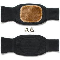 羊绒护膝保暖护腿冬季 膝盖双层加厚羊毛护膝男女士加长