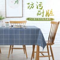 简约格子桌布防水防油免洗餐桌布PVC塑料台布茶几桌垫圆台布