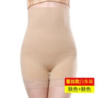 高腰产后收腹内裤女收胃提臀收腹裤塑身平角安全裤女无痕塑型