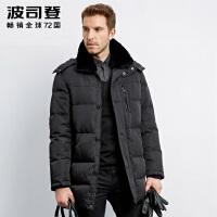 波司登(BOSIDENG) 中年带帽保暖冬季男款商务绅士户外羽绒服B1601251