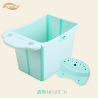 婴儿洗澡盆二合一沐浴盆宝宝婴幼儿童加厚洗浴用品 冰激凌绿 折叠浴桶绿色