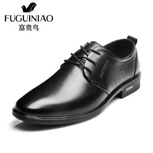 富贵鸟 年新品时尚英伦风头层牛皮男士套脚压花商务正装鞋男鞋子