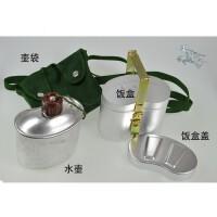78式水壶带饭盒加厚配发多功能水壶老式军迷铝制水壶户外 饭盒水壶