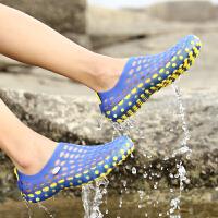 溯溪鞋 男游泳鞋潜水鞋浮潜鞋防滑沙滩洞洞鞋女速干水陆两栖涉水鞋