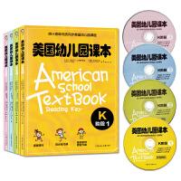 幼儿英语启蒙教材 美国幼儿园课本k阶段同步全套8册 3-4-5-6岁学前英语入门 书 少儿英语原版典 儿童早教范 剑桥