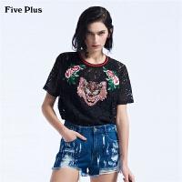 Five Plus女装蕾丝衬衫女短袖宽松衬衣潮刺绣条纹图案圆领