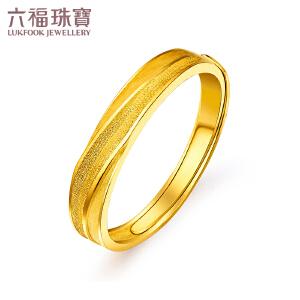 六福珠宝相伴黄金戒指男士足金活口戒简约金指环 L05TBGR0003