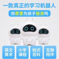 智力快车R2儿童智能早教机器人高科技语音对话男女孩子宝宝益智教育陪伴玩具