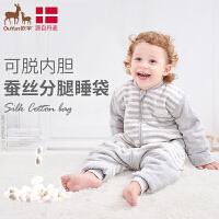 欧孕婴儿秋冬季厚款蚕丝分腿睡袋宝宝防踢被可脱胆儿童中大童条纹