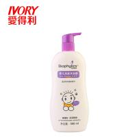 500ml婴儿洗发沐浴露BPX-500X