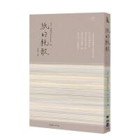 【预订】纸的挽歌/繁体中文