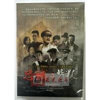 正版 经典老电影 忠诚与背叛 盒装DVD 八一电影制片厂