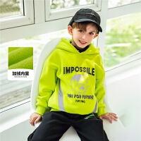 【2件5折到手价:119元】ZOSEE左西童装男童加绒卫衣儿童加厚上衣男孩中大童2020新款洋气