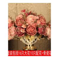 仿真牡丹花花束欧式美式仿真花套装 假花仿真花客厅盆栽欧式 绢花 大号