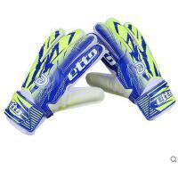 撞色精美百搭儿童小学生守门员手套足球门将手套成人防滑耐磨乳胶手套
