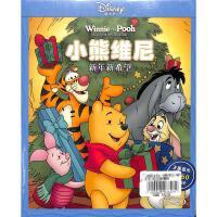 (泰盛文化)迪士尼-小熊维尼-新年新希望-蓝光影碟DVD( 货号:779914421)