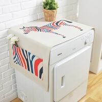 布艺滚筒洗衣机罩加厚防尘保护套冰箱盖巾西门子海尔通用多用盖布 140cm*55cm