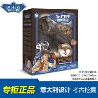 【当当自营】Dr.Steve探索挖掘-霸王龙 儿童手工DIY恐龙玩具
