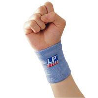 LP欧比护腕 吸湿排汗保健型腕护套969 篮球网球排球瑜伽健身运动护具