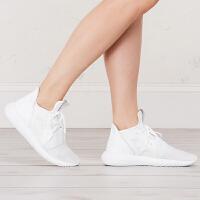 【网易考拉】adidas 阿迪达斯 Tubular Defiant小椰子系列女款板鞋 白色