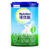 诺优能(Nutrilon) 幼儿配方奶粉(12―36月龄,3段)800g(新老包装随机发货)