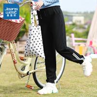 真维斯女装 2021春装新款 舒适柔滑混纺针织布休闲长裤