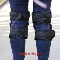 2018新款羽绒护膝冬季男女骑车保暖防风护膝摩托车电动车护膝