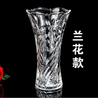 水晶玻璃花瓶摆件透明大号水培富贵竹百合欧式客厅插花花器花盆
