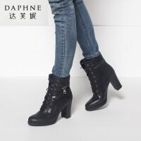 达芙妮秋冬新款百搭女靴 韩版系带时尚马丁靴粗高跟短靴女鞋