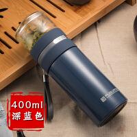 富光大容量茶水分离泡茶杯子400ml男女不锈钢茶叶杯滤网便携水杯泡茶师