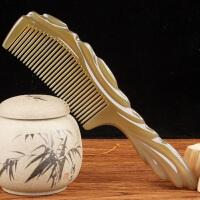 雕花牛角梳子按摩头梳长卷发大号脱发女家用* 精品雕花梳常用齿 (约20-21cm)