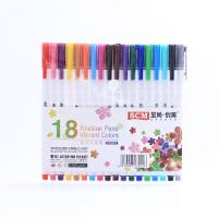 【下单领3元无门槛券】至尚创美 创意学生文具 0.4mm彩色中性笔 18色手账插画笔 勾线勾边水彩笔