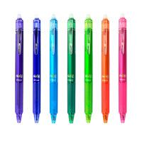 PILOT日本百乐 可擦笔按动中性笔 学生用彩色水笔0.5mm LFBK-23EF