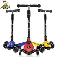 2-4岁男女宝宝踏板车儿童滑板车闪光三轮折叠滑滑车