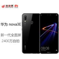 【当当自营】HUAWEI/华为nova3e 4GB+128GB 幻夜黑移动联通电信4G手机