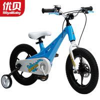 优贝儿童自行车小威龙儿童自行车男女童车小孩自行车儿童单车