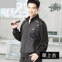 男士拉链运动服上衣休闲时尚运动夹克 新款男装开衫修身黑色外套