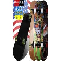 四轮滑板 儿童/枫木滑板车 刷街板双翘公路板