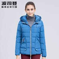 波司登(BOSIDENG)冬装短款显瘦学院风外套 羽绒服 保暖 女